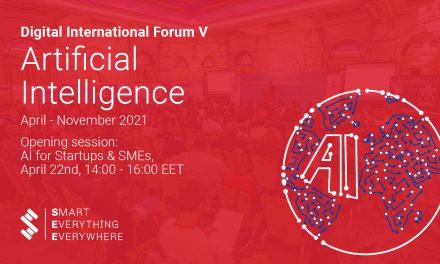 Conferință dedicată Inteligenței Artificiale: Beneficiile aduse de această nouă tehnologie Startup-urilor și IMM-urilor